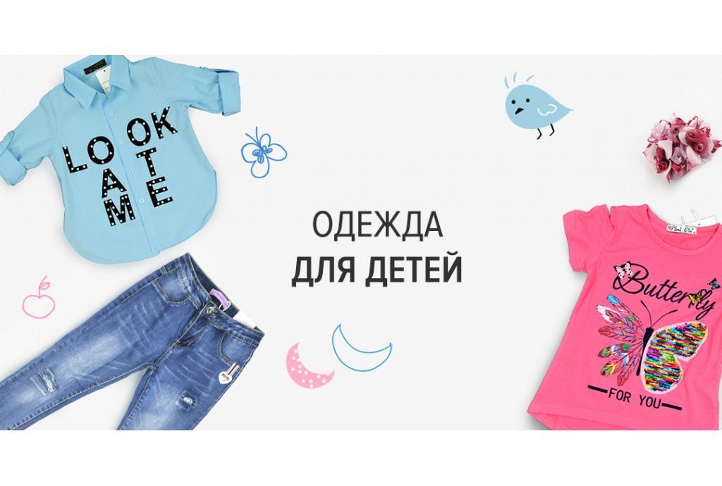 Бижутерия в Украине