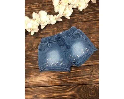 Шорты на резинке под джинс