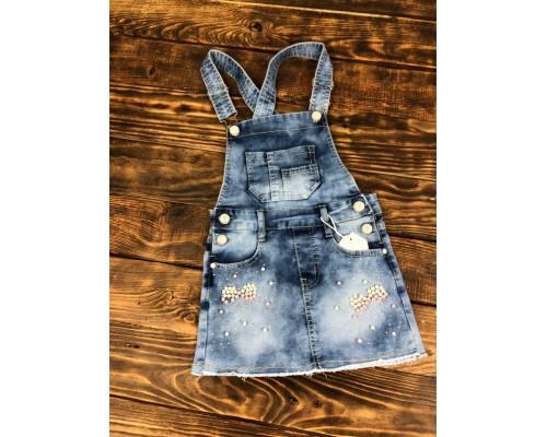Джинсовый комбинезон юбка с жемчугом