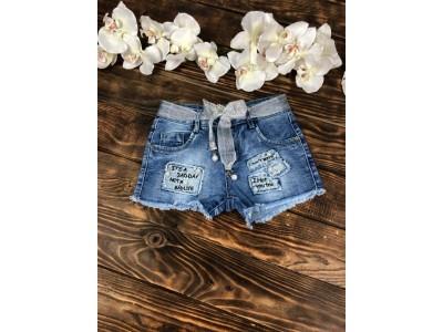 Стильные джинсовые шорты с жемчугом и латками