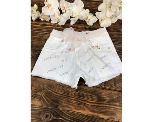 Джинсовые шорты белые, с поясом